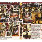 【旧作特集】 DMM から 素人ドキュメント AV面接2