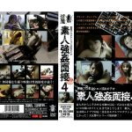 DMM から 悪徳プロダクション流出ビデオ 素人強姦面接4