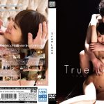 DMM から True Love リアルカップルのセックス 榎本南那