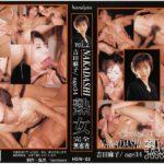 DMM動画から NAKADASHI 熟女 VOL.2 吉田麻子 age34