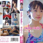 DMM通販 から ハローハロー vol.03 さわこちゃん! 田村さわこ