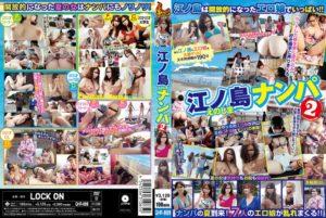 ★4 FANZA から 江ノ島ナンパ 2