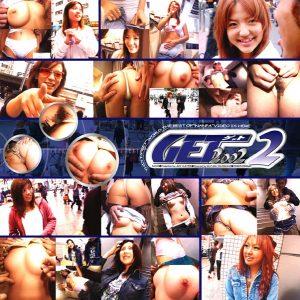 ★4 FANZA から GET!2002VOL.14