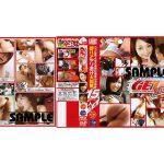 ★3 FANZA から GET!2005 即ハメヤリ逃げ大興奮[4タイトル]15人GET!05