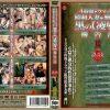 ★4 FANZA から 4時間ドラマで見る 昭和人妻を襲った黒の【凌●】報告記 2 【2人目】