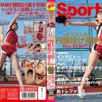 ★4 FANZA から Sexporting 08 県大会入賞!円盤投げ選手 Rina DEBUT!! 杉崎莉奈