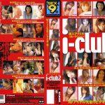 FANZA から 素人アイドルコレクション i-club2 黒川千夏