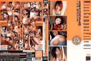 FANZA から ミスキャンパスファイル01 水谷綾香
