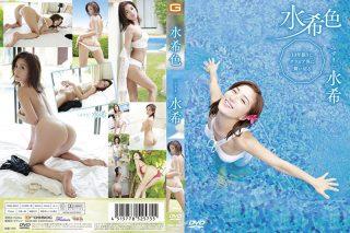 ★5 FANZA から 水希色 水希