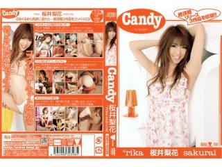 ★4 FANZA から Candy [orange] 桜井梨花