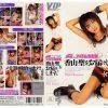 FANZA から アイドル宅配便 香山聖をお届けします。
