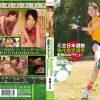FANZA から 元全日本選抜強化指定選手 奇跡のAVデビュー 常盤こころ