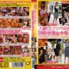 DMMレンタル から 人妻OLナンパ中出し「西新宿」賞金争奪ガチンコ編 葛城あかね