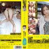 DMM動画 から B級素人初撮り 「パパ、ゴメンね。」 高橋彩さん 25歳