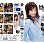 FANZA から マックス モザイク VOL.04 大城舞衣子