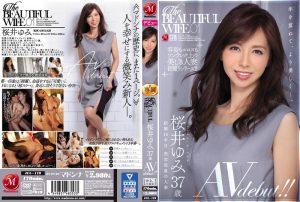 FANZA から The BEAUTIFUL WIFE 01 桜井ゆみ 37歳 AV debut!!