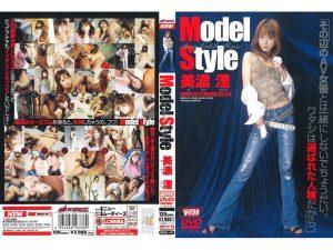 FANZA から Sexy Celeb Muse Model Style 美濃浬 夕樹ミチル