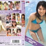★3 DMM動画 から ミスFLASH 2008 かの夏帆
