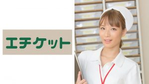 ★4 MGS動画 から 典子さん 28歳 西内るな リライト(リンク変更)