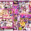 DMM から [シロウト]ナンパHyper!! VOLUME.09