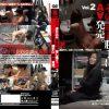 ★3 FANZA から ナンパ連れ込みSEX隠し撮り・そのまま勝手にAV発売。Vol.2 菊田シエル